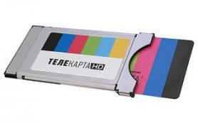 Стоимость телекарты спутникового телевидения