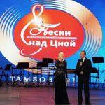 """В Тамбове пройдет шестой фестиваль хоровой музыки """"Песни над Цной"""""""