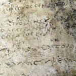 """В Греции обнаружили старейший из известных фрагментов """"Одиссеи"""""""