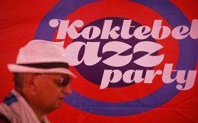 Мировой джаз и пейзажи Крыма: почему нельзя пропустить Koktebel Jazz Party