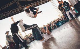 В Сочи пройдет фестиваль уличной культуры