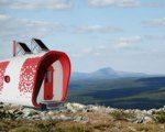 У перевала Дятлова появились бесплатные места для ночевки