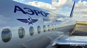 «Аэрофлотовские» рейсы «России» переведут из Внуково в Шереметьево