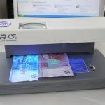 В чем основная сущность детектора валют?