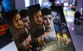 В киностудии Алексея Учителя рассказали об интересе к «Матильде» в Европе