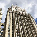 В МИД представили книгу о путешествии российского поэта Волошина по Андорре