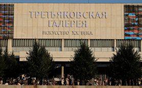 В Третьяковке открылась выставка к столетию образования Эстонии