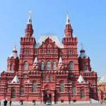 Татьяны смогут бесплатно посетить Исторический музей в Москве