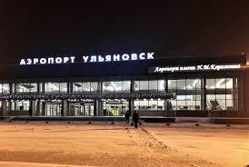 «Аэрофлот» хочет чаще летать из Москвы в Ульяновск