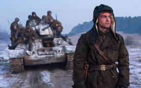 Роскомнадзор ограничил доступ к пиратским копиям фильма «Т-34»