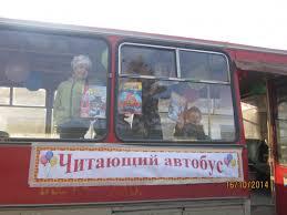 В «Читающем автобусе» Узбекистана декламируют басни Крылова