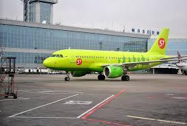 «Сибирь» хочет летать из Владивостока в Тайбэй