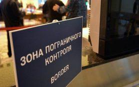 Минэку предложили упростить визовый режим для туристов, прибывающих в РФ по линии туроператоров