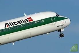 Alitalia сделала скидку в Южную Америку, Африку и Азию