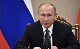 Путин отметил значимость вклада фонда «Новые имена» в развитие культуры