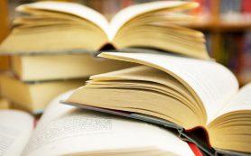 Опубликован длинный список премии «Большая книга»