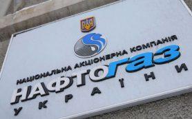 «Нафтогаз» начал торговать электроэнергией