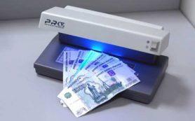Детектор подлинности валют Pro на 7 SMC