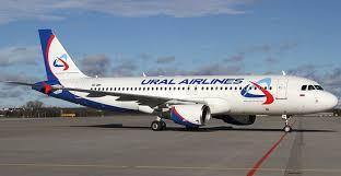 «Уральские авиалинии» закрыли рейсы из Москвы в Париж и Ниццу