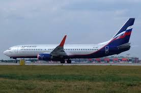 Сервисы «Аэрофлот Бонуса» будут недоступны в течение нескольких дней