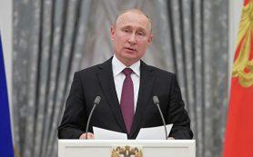 Путин наградил орденами работников культуры