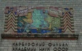 Ученые РФ и Белоруссии должны координировать проект магистрали «Евразия»
