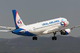 «Уральские авиалинии» перенесут рейсы Москва — Тбилиси в Ереван