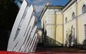 В Нижнем Новгороде наградят лучших современных российских художников
