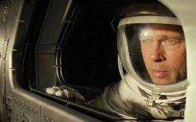 Вышел новый трейлер фильма «К звездам» с Брэдом Питтом