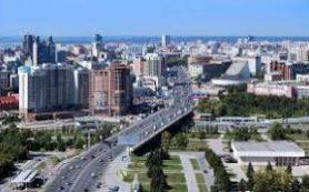Авиакомпании сделали скидку на осенние полеты Москва — Новосибирск