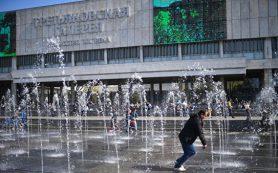 Третьяковская галерея открыла обновленные залы на Крымском валу