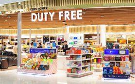 Что берут туристы из России в магазинах duty free в аэропортах