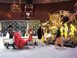 Всемирный фестиваль циркового искусства «Идол» откроется в Москве