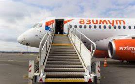 «Азимут» проводит распродажу билетов по 888 рублей
