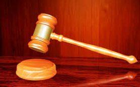 Житель Тулы через суд вернул деньги за несостоявшуюся поездку