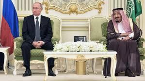 Россия и Саудовская Аравия подписали меморандум о культурном сотрудничестве