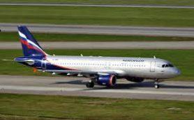 «Аэрофлот» будет летать из Москвы в Осаку