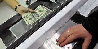 Выгодные обменные валютные операции в Суммах