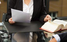 Как выбрать отрасль бизнеса?