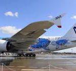 ANA будет летать из Токио в Москву