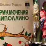 """В Мосгордуме изучат ситуацию со спектаклем по мотивам """"Чиполлино"""""""