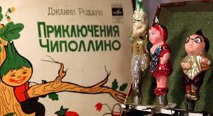 В Мосгордуме изучат ситуацию со спектаклем по мотивам «Чиполлино»