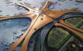«Сибирь» сменит аэропорт в Пекине