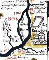 Археологи «поймали» один из первых пунктов освоения Сибири