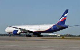 Дальние тарифы «Аэрофлота»: скидки без багажа невелики, повышение цен с багажом существенное
