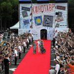 """Фестиваль """"Кинотавр"""" пройдет в 2020 году с 7 по 14 июня"""
