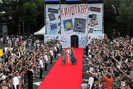 Фестиваль «Кинотавр» пройдет в 2020 году с 7 по 14 июня