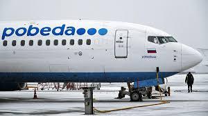 «Победа» упростила онлайн-регистрацию и сдвинула сроки окончания посадки