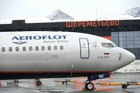 «Аэрофлот» вводит безбагажные тарифы на части дальних направлений