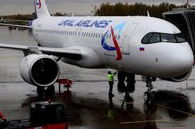 «Уральские авиалинии» будут летать из Москвы в Будапешт
